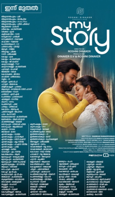theaters list