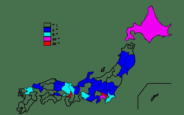 日本のキヌア店