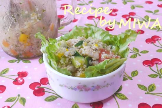 キヌアサラダの決定版!コストコ風のジャーサラダ