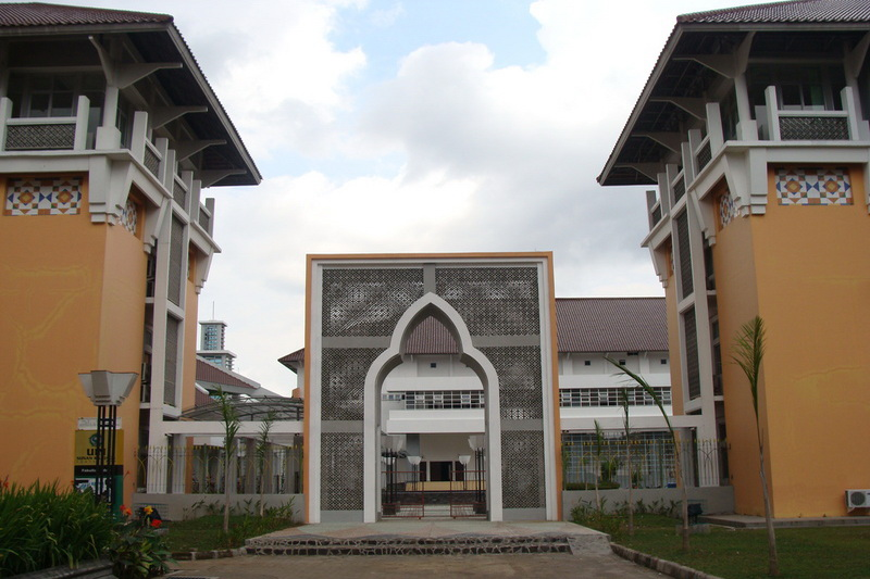 Mau Masuk Uin Sunan Kalijaga Yuk Kenali Fakultas Dan Jurusannya