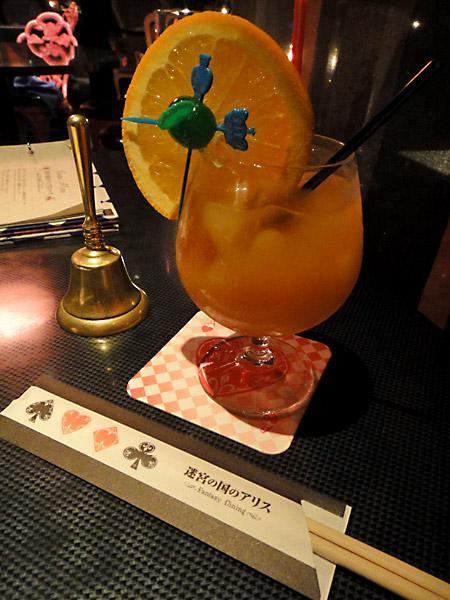alice-in-wonderland-cocktail