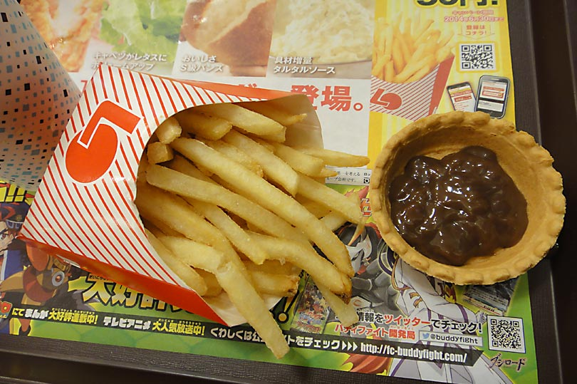 lotteria-fries-and-chocolate-dip