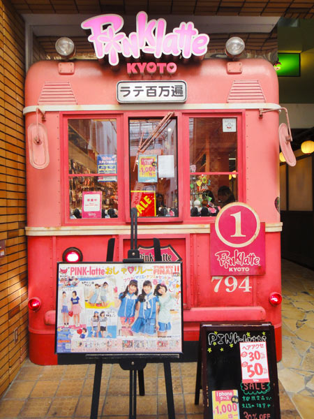 Pink Latte shop in Kyoto, Japan