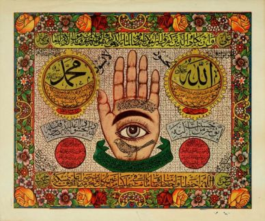 hamsa-islam-2-1