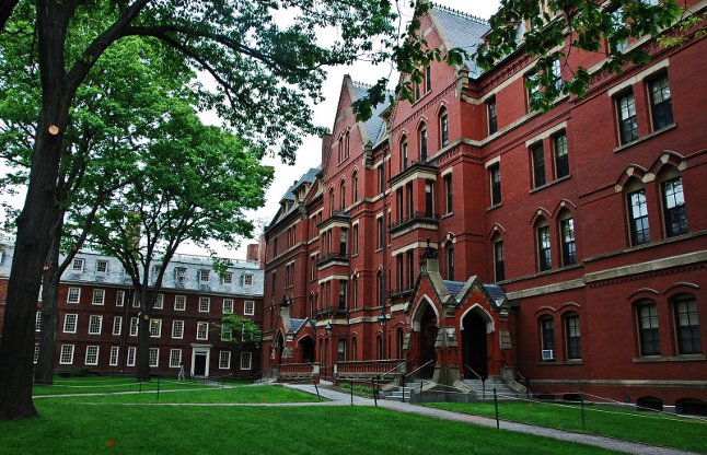 Harvard es alcanzable, sólo hay que atreverse