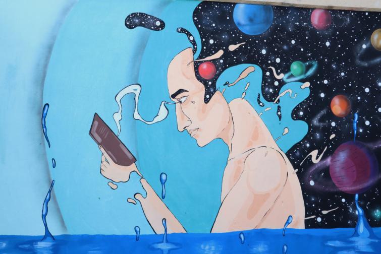Muros Lectores: Una estrategia para impulsar la lectura