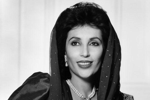 """Benazir Bhutto  €"""" Yousuf Karsh"""