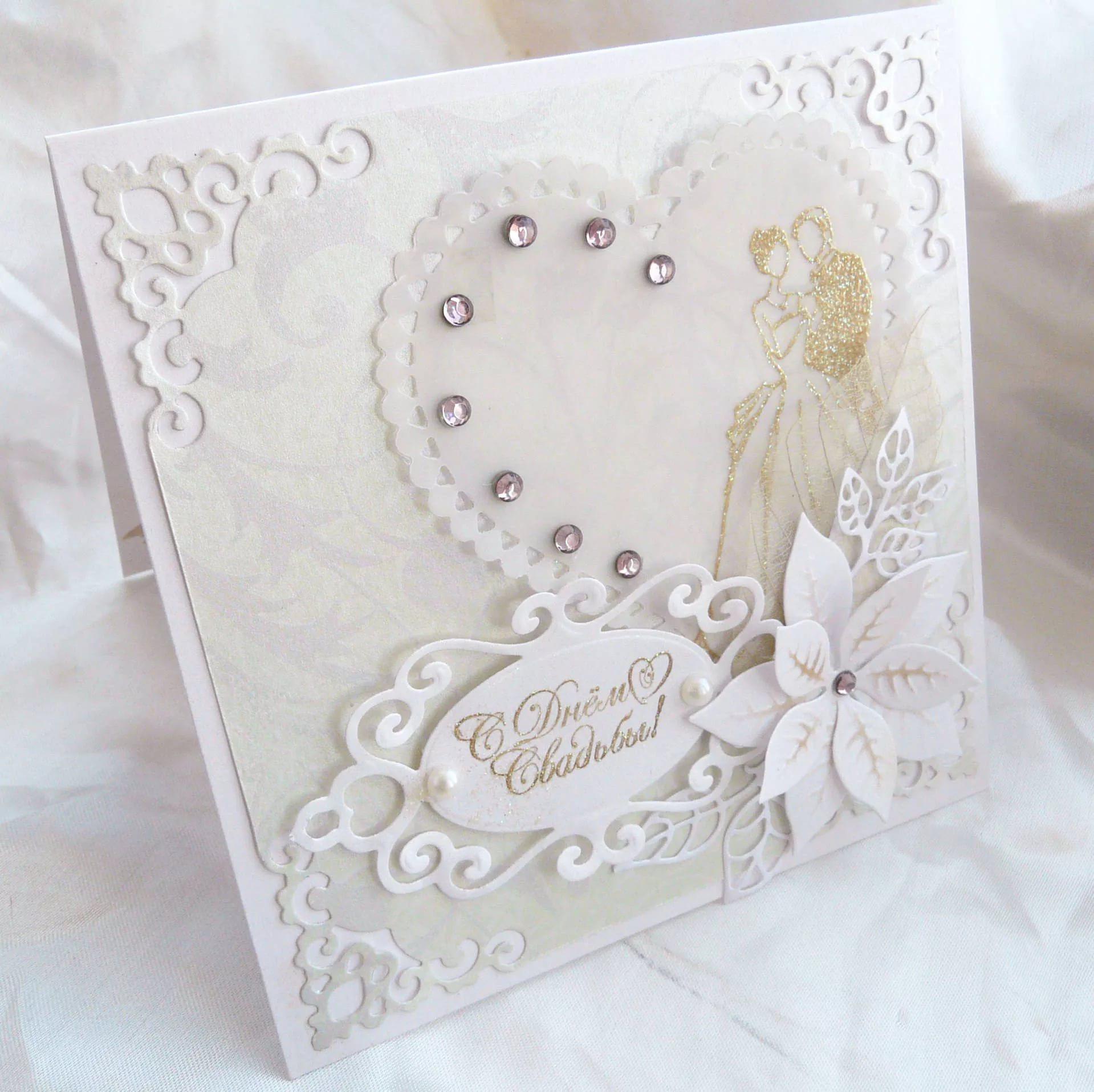 Подарков, как создать свадебную открытку