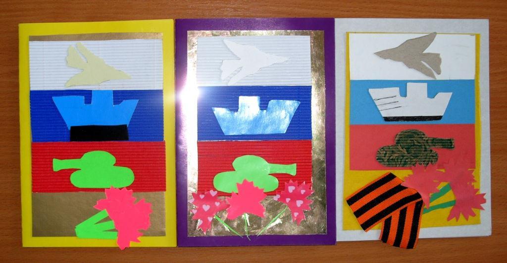 Открытки в детском саду ко дню защитника отечества