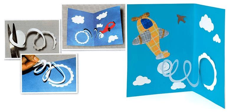 Днем, открытки сделай сам самолет
