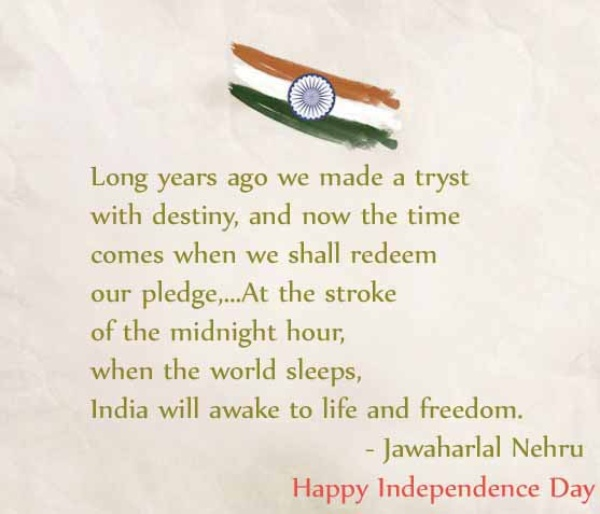 independence day wishes in tamil