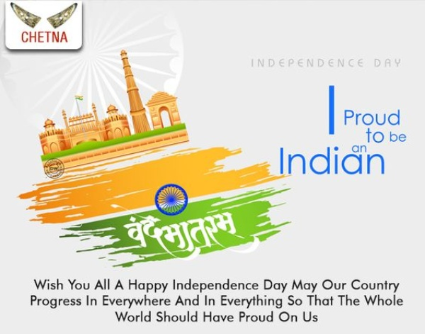 happy independence day images 2021