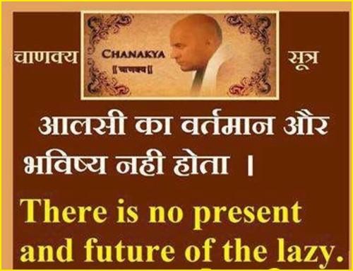 chanakya niti dushman quotes