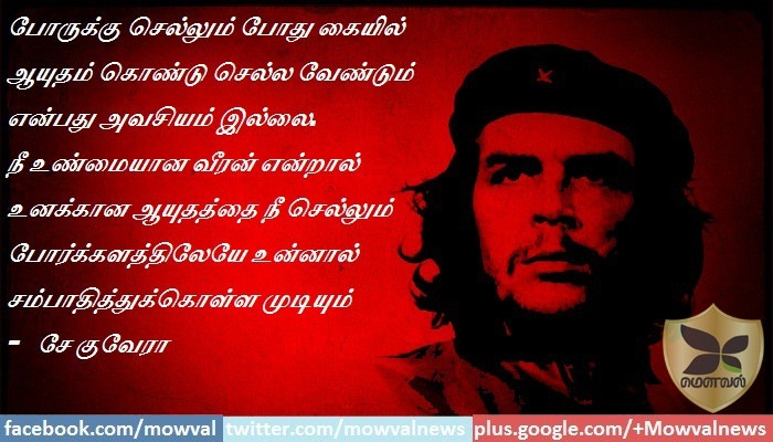 Che Guevara Wallpapers 1587x1183 Source · Che Guevara Wallpapers With Quotes Wallpaperall