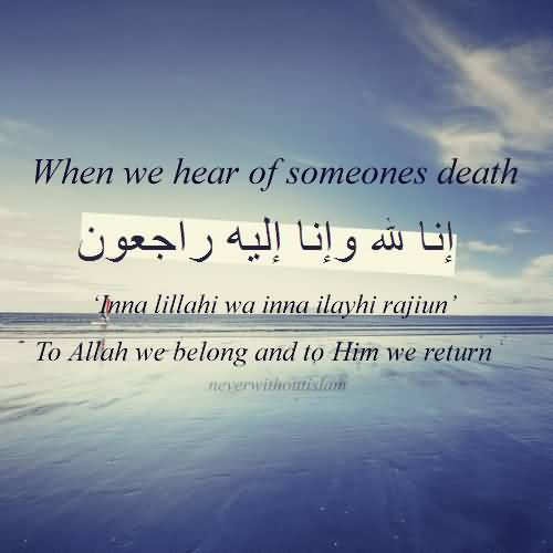 Islamic Quotes About Life 09