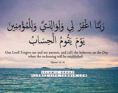 Islamic Quotes About Life 12