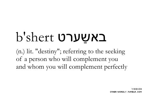 Jewish Love Quotes Glamorous Jewish Love Quotes 04  Quotesbae