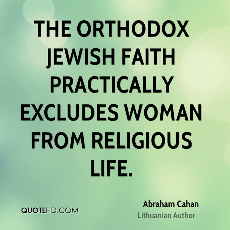 Jewish Quotes On Life 10