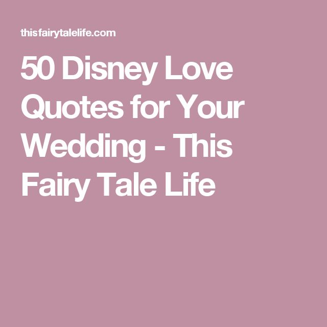 Love Quotes For Weddings 19