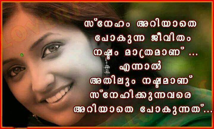 Malayalam Love Quotes Amazing Malayalam Love Quotes 06  Quotesbae