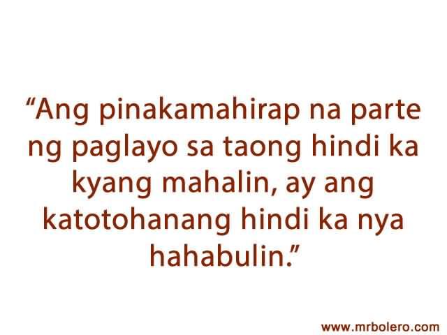 Online Love Quotes 09