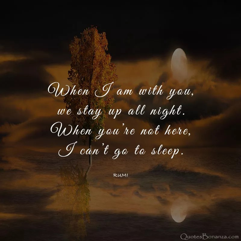 sleep-quote-rumi