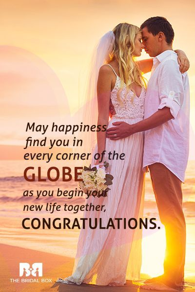 Love Quotes For Him Amp For Her 23 Of The Best Marriage Wishes Quotes To Share And Celebrate The
