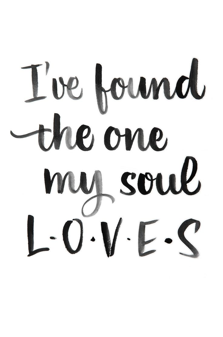 Who Loves Found Have One Soul My I