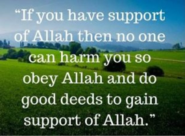 muslim quotes with image