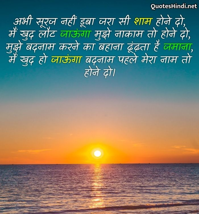 heart touching quotes in hindi