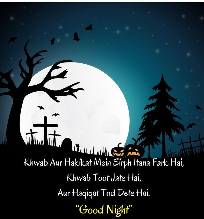 good night images in hindi