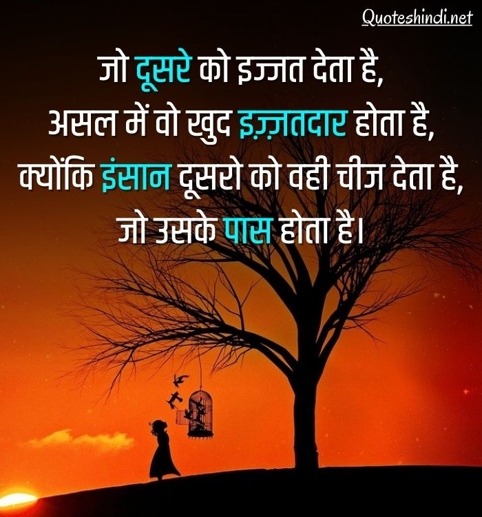 best self motivation quotes in hindi