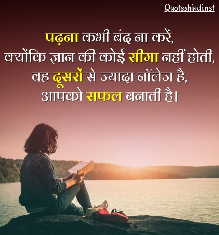 life reality inspirational quotes in hindi