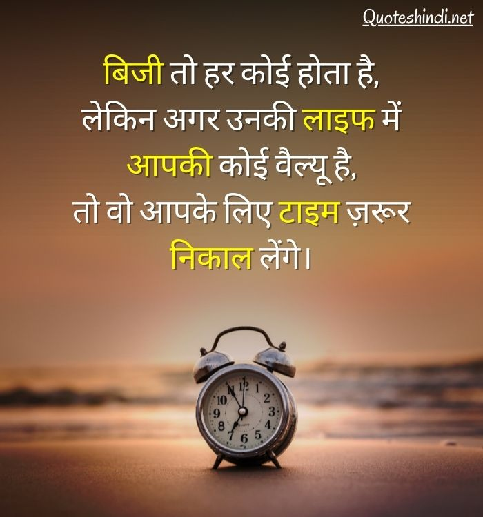 thought on time