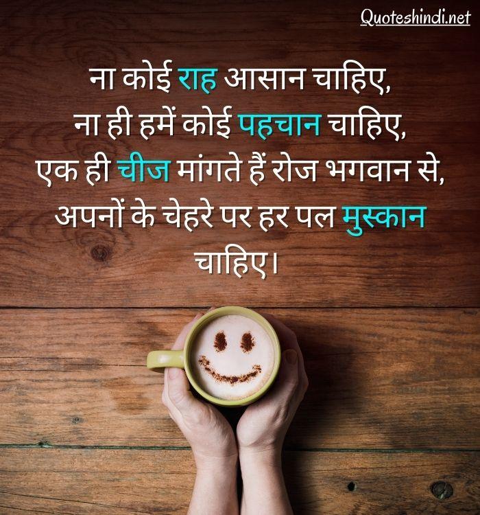 cute smile status for whatsapp