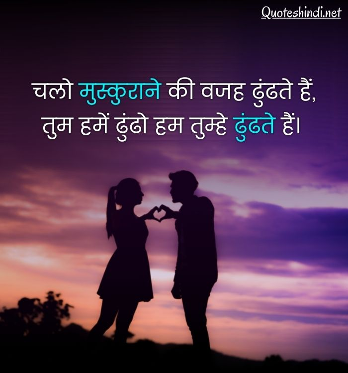 smile quotes in hindi for girls