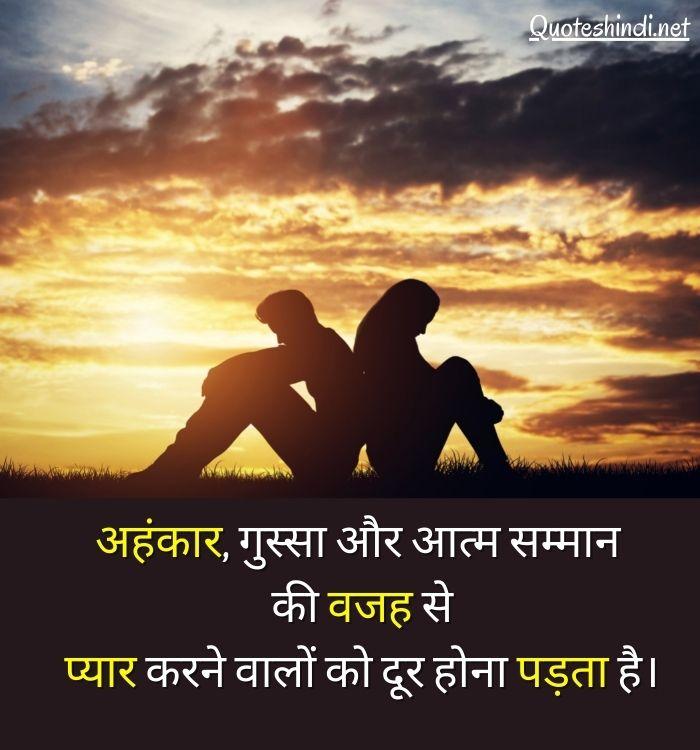 attitude self respect quotes in hindi