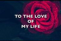 Love message for my Husband love letter for Boyfriend