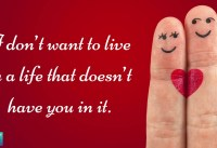 I am always in the mood for you Love Quotes