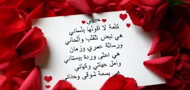 شعر عن الحب والعشق اجمل كلام عن العشق كلمات جميلة