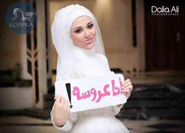 صور انا العروسه عروسة 2019 كلمات جميلة