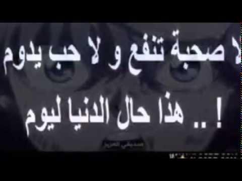 شعر عن الصديق عراقي اجدد اشعار عراقية اقتباسات