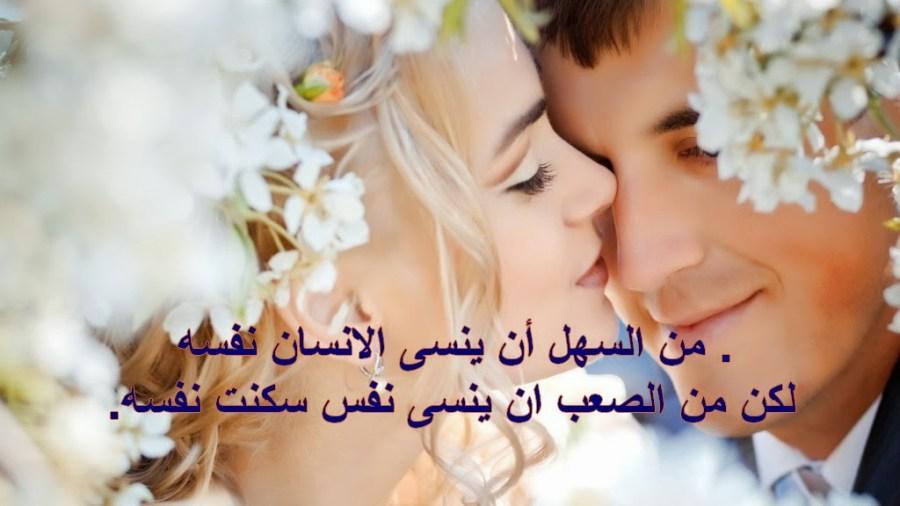 اشعار حب رومانسية احلي كلام رومانسي كلمات جميلة