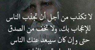 كلام زعل قوي كلمات حزينة مؤثرة كلمات جميلة