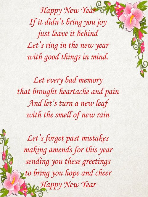 Happy New Year 2018 Quotes :cute-new-year-poems - QuotesViral.net ...