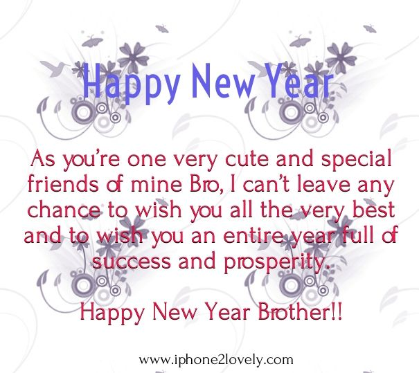 Happy New Year 2018 Quotes :happy-new-year-sms-for-brother ...