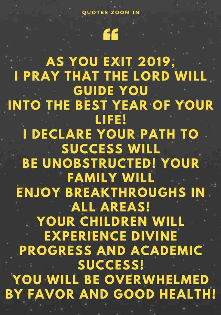 happy new year quotes as you exit year quotes for upcoming