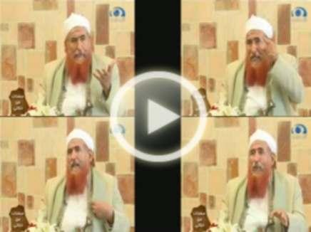 إسهامات علماء المسلمين في الطب