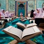 Начальное обучение чтению Корана