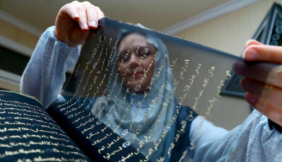 В Азербайджане изготовили Коран из шёлка